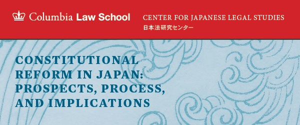 Red and blue image of invitation for Constitutional Reform in Japan Conference